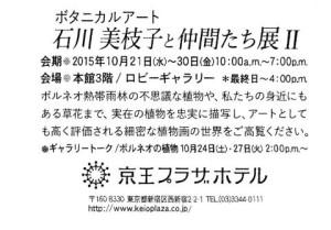 tomita_hagaki12